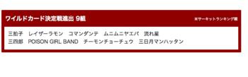 スクリーンショット 2014-12-03 0.27.15.png